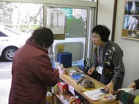 グラウンドワーク三島のインストラクターAさん(奥様)