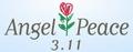【画像】東日本大震災復興活動支援組織「エンジェル・ピース」ロゴ:別ウィンドウで開きます