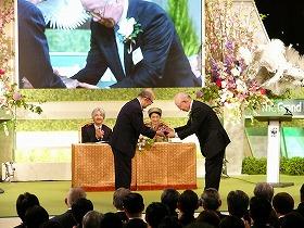 【画像】「環境地域貢献賞」授賞式の様子
