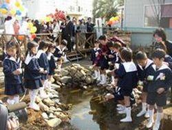 【画像】環境教育・学校ビオトープ:詳細へのリンク