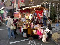 【画像】三島門前屋台村:詳細へのリンク