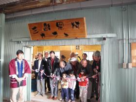 【画像】三島農村カフェ:詳細へのリンク