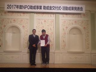 助成金交付書の交付式(池﨑JT東海支社長と渡辺専務理事)