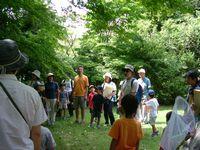楽寿園の森の観察会(三島・鎮守の森探検隊)