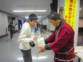 bjリーグオールスターゲームin埼玉で募金活動