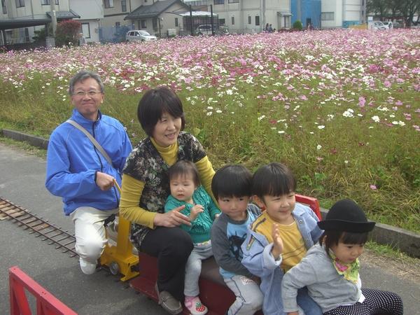三色花の里祭り