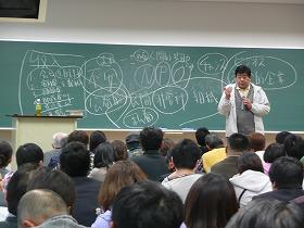 インターンシップ集合研修 講義の様子