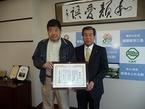 11/5生物多様性アクション大賞2013「審査委員賞」を受賞・三島市長に受賞報告