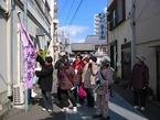 【参加者募集】11/30エコアグリスタディーツアー
