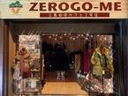 三島街中カフェ2号店「ZEROGO-ME」にイルミネーション設置