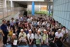 8/27~31 三島市地域人づくり事業「第1回まちづくりリーダー育成コース」開講