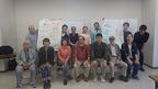 10/31~11/4 三島市地域人づくり事業「第2回まちづくりリーダー育成コース」開講