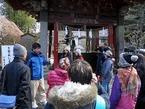 【参加者募集】12/7(日)、12/14(日)、1/12(月・祝)富士山学講座 富士山エコスタディツアー