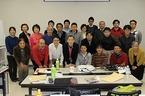 11/22~11/26 三島市地域人づくり事業「社会起業家育成コース」開講