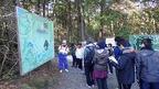 12/7富士山学講座富士山エコスタディツアーを開催しました