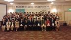 2015年4月12日 株式会社フヨウサキナ『平成27年度東北の未来をつくる女性と子ども応援プロジェクト助成金授与式』