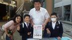 ネパール大地震支援活動(活動報告その3)