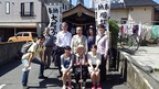 【当日参加者募集】9/27(日)腰切不動尊例祭を開催