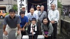 9/27(日)腰切不動尊例祭を開催しました