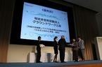 イオン環境財団・第4回生物多様性 日本アワード 「優秀賞」を受賞