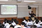 11/11 三島市立北中学校・渡辺専務理事講演「『水の山・富士山』のパワーと『水の都・三島』の水辺自然環境の魅力を学ぶ」