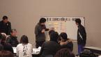 1/9 第3回「三島駅南口の整備を考える・検討委員会」ワークショップ開催