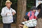 2/7富士山子ども探検隊⑦「まとめワークショップ」を開催
