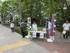 熊本地震支援活動・募金にご協力ください