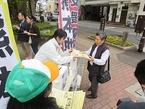 熊本地震支援活動・第1回街頭募金