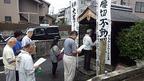 【参加者募集】9/28 腰切不動尊9月例祭