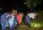 9/24 「松毛川・夜に鳴く虫の観察会」を開催しました