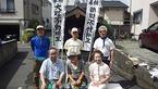9/28(水)腰切不動尊9月例祭を開催