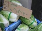 今年最後の野菜市@三島街中カフェ