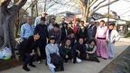 4/3境川・清住緑地ワンデイチャレンジを開催しました