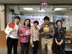【ラジオ放送のお知らせ】5/21グラウンドワーク三島アクショントーク!台湾研修が出演