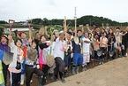 【受講生募集!】第1回「地域再生アクションセミナー」の開校