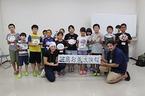 8/8・19「富士山・源兵衛川アート・ワークショップ」を開催しました