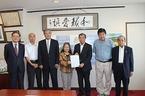9/26 三島市長、三島市議会議長・副議長に、楽寿園に隣接する「街の森」を「緒明の森」に名称変更する「要望書」を提出