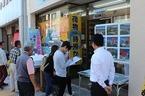 11/1~ 「水の都・三島」を財政破綻と魅力破壊から守る署名活動を開始しました