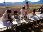 【参加者募集】12/23、1/6「松毛川自然あそびの会」