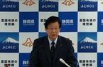 12/18川勝知事定例会見の要旨