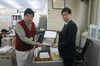 3/29 農林水産省で世界水遺産の表彰状・盾を受け取りました