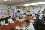 三島市の地域行政懇談会にご参加ください