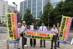 8/28三島駅南口東街区再開発事業における「協定締結式」への抗議について