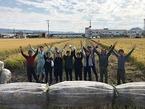 【農業だより】10/20三島米新品種づくり・収獲式開催