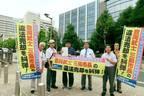 10月26日より三島駅南口西街区に関する公判がスタート