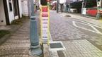 源兵衛川に向かうプロムナード(芝本町2号線)の舗装工事について