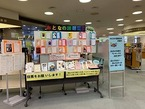 三島市立図書館の市長の顔写真付き書籍紹介について