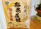 梅花藻米のご紹介