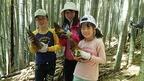 【参加者募集・順延】5/5 「春の味覚・竹の子掘り体験」開催